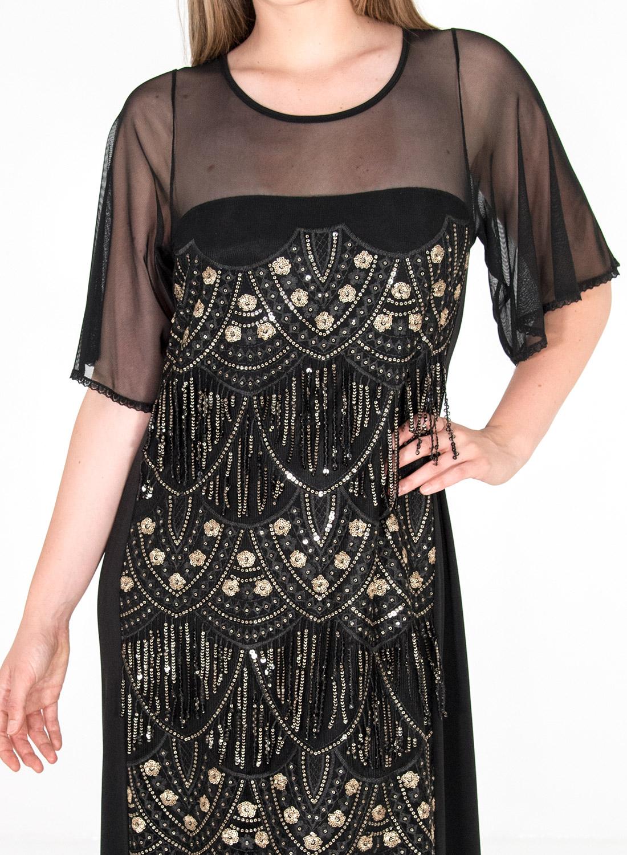 Αμπιγιέ φόρεμα με διαφάνεια και κρόσσια