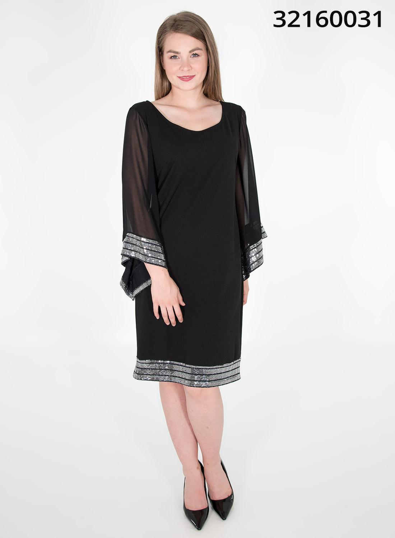 Εντυπωσιακό μαύρο φόρεμα με ασημί παγιέτες