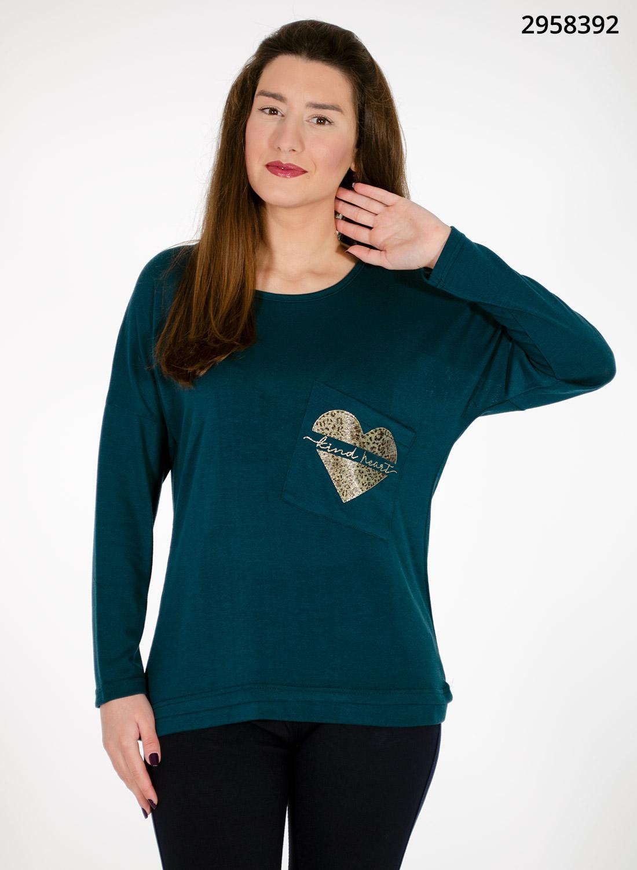 Κυπαρισσί μπλούζα με καρδιά