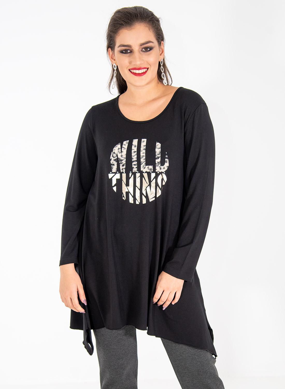 Μαύρη μακριά μπλούζα με στάμπα