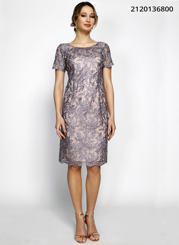 Αμπιγιέ δαντελένιο ίσιο φόρεμα
