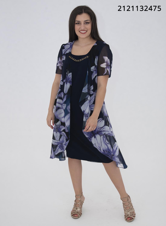 Μπλε αμπιγιέ φόρεμα με αέρινο κιμονό