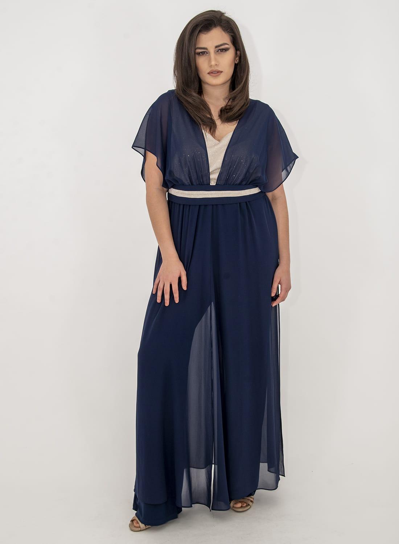 Μπλε αέρινη αμπιγιέ φόρμα