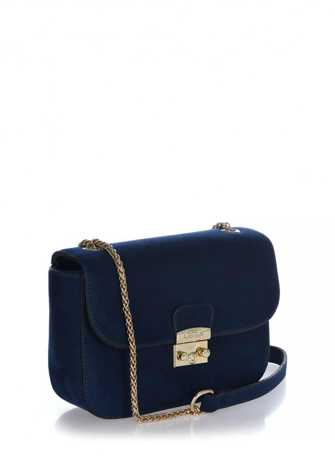 Τσάντα χιαστή μπλε σουέτ