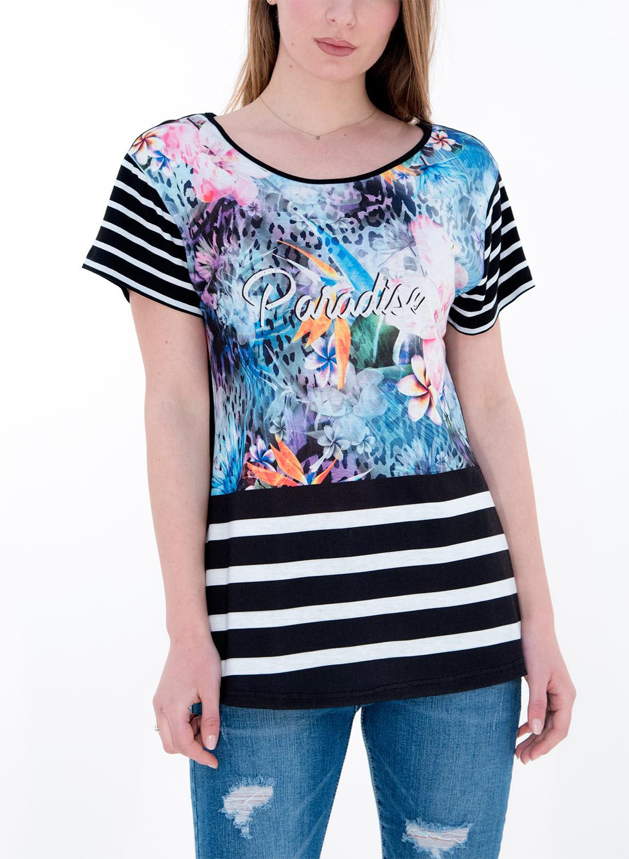 0c909b02013f Ριγέ φλοράλ μπλούζα