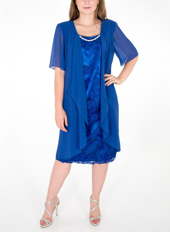 Εντυπωσιακό δαντελένιο αμπιγιέ φόρεμα με κιμονό