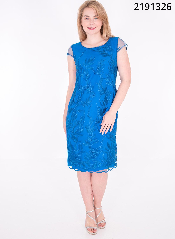 Εντυπωσιακό ρουά φόρεμα