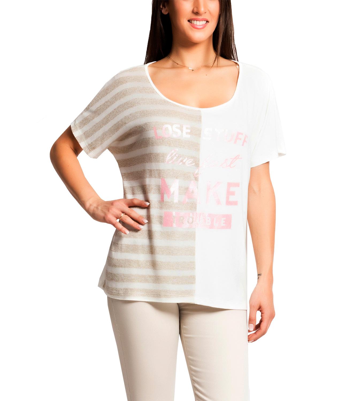 Δροσερή ριγέ μπλούζα